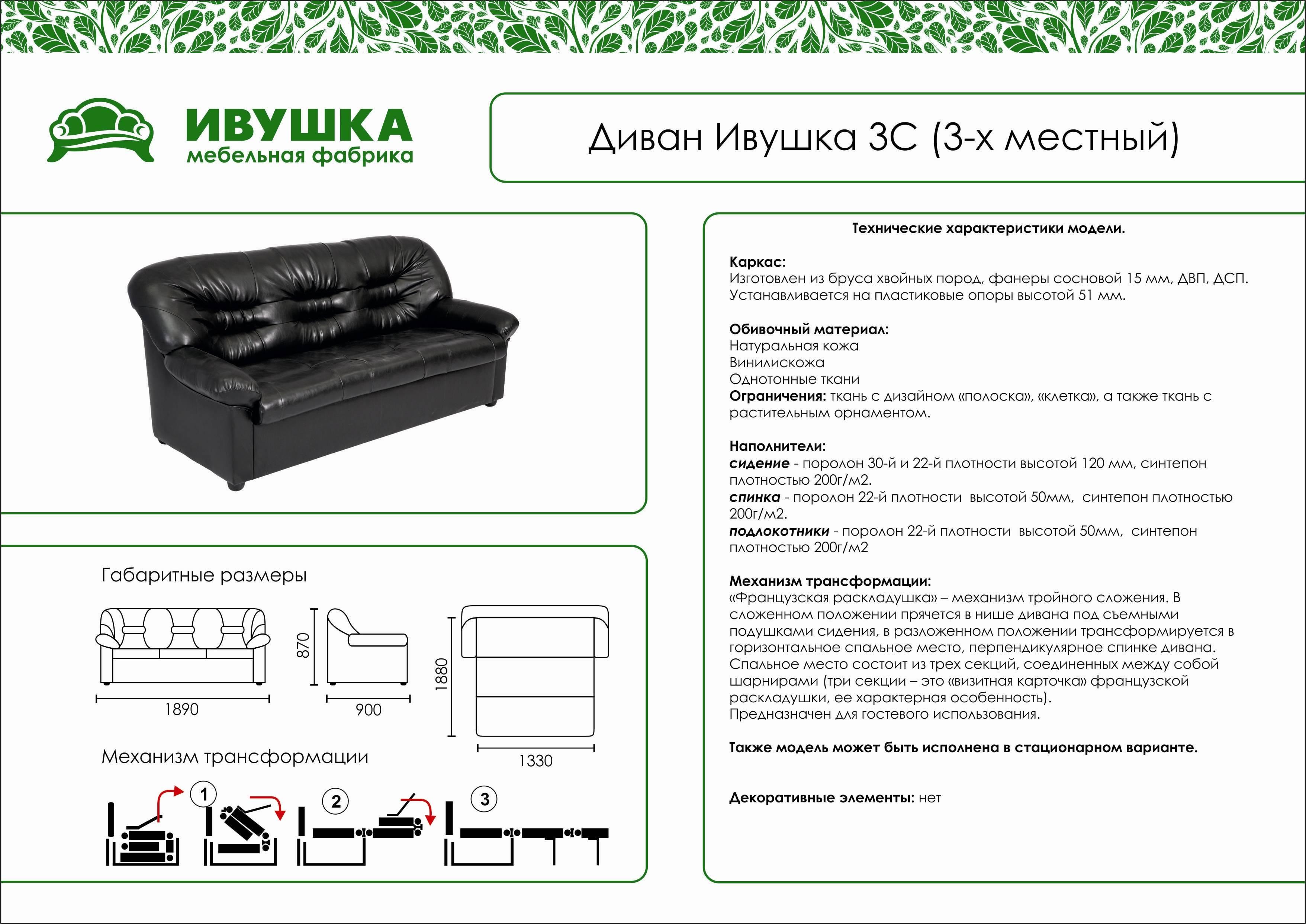 диван-кровать с ортопедическим матрасом купить в сургуте